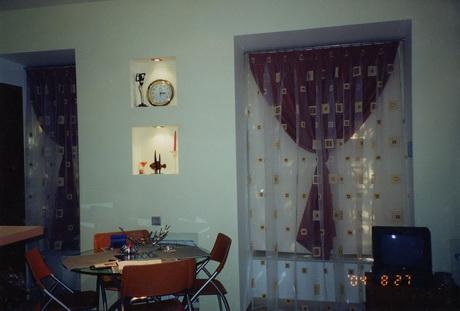 Для кухни шторы работы шторы шторы